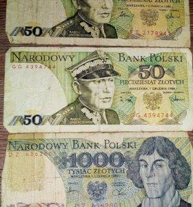 Банкноты СССР, злоты