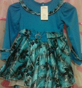 Новое Красивое платьице