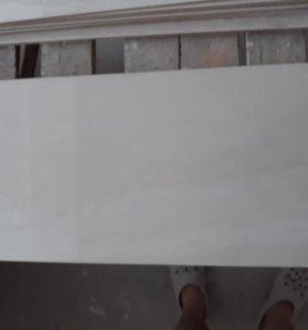 Плитка Vitra Ethereal светло-бежевая30×60см