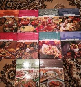 Книги кулинарные 31 штука.