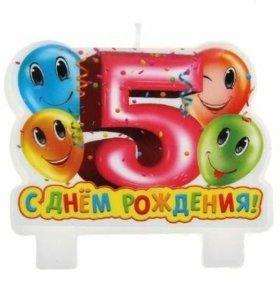 """Свеча в торт """"С днём рождения"""" 5 лет"""
