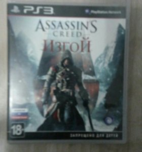 Игра для ps3 assasins creed изгой