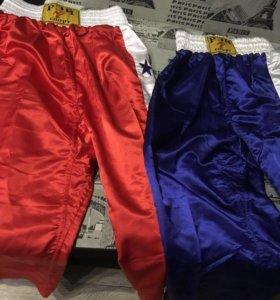 Штаны для Кик-Боксинга