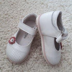 Ортопедические туфельки для малышки
