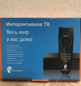 ТВ приставка IPTV HD mini c USB разъемом