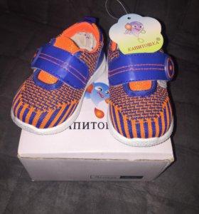 Новые кроссовки Капитошка
