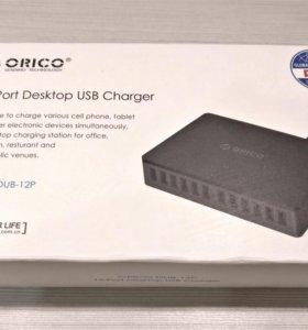 Зарядное устройство Orico DUB-12P USB (12-портов)