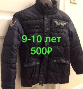 Куртка зимняя на 9-10 лет