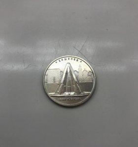 5 рублей Кишинёв