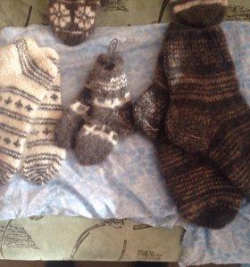 Вязаные пуховые носки