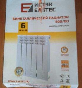 Биометолический радиатор