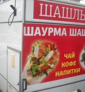 """Фургон для приготовления шаурмы-блинов """"Купава"""""""