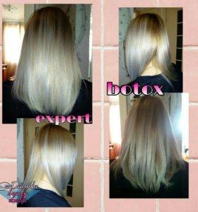 Лечение волос кератином. Нанопластика. Ботокс воло