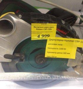 Циркулярка Hammer Corp-1300