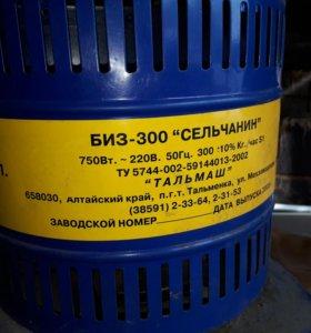 Зернодробилка БИЗ-300 «Сельчанин»
