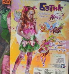 Карнавальный костюм ФЕИ Winx Club для девочки
