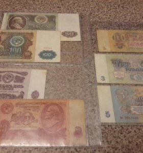 Банкноты (набор 1961 г.СССР)