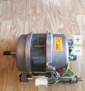 Двигатель для стиральной машины Ардо