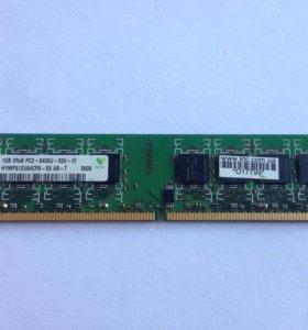 Оперативная память Hunix 1GB DDR2 800мгц
