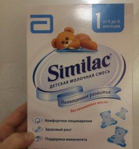 Детская молочная смесь Similac 1, 350 гр.