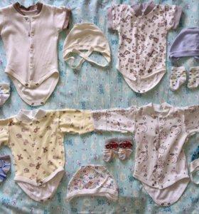 Наборчик для новорождённых