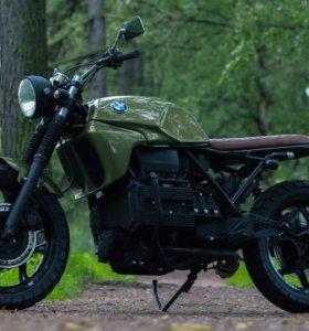 Мотоцикл BMW K75 SCRAMBLER custom cafe racer