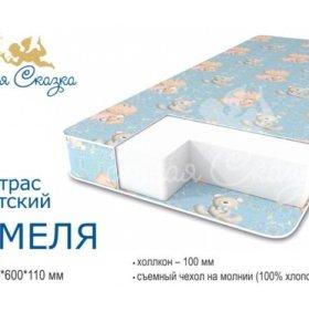 """Матрас в детскую кроватку """"Емеля"""""""