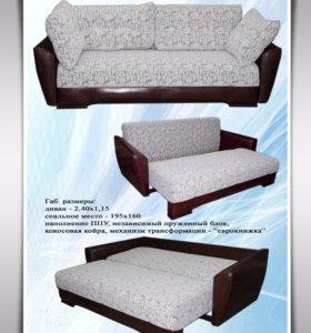 Мягкая мебель на заказ !!!!
