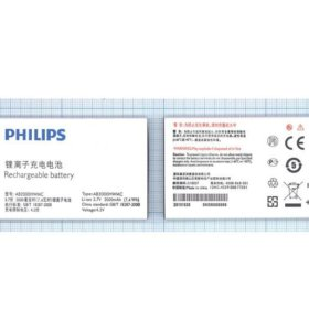 Аккумуляторная батарея для Philips T3566/CTX623
