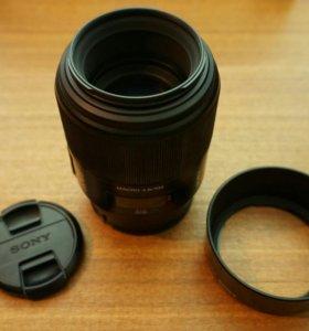 Макрообъектив Sony SAL-100M28