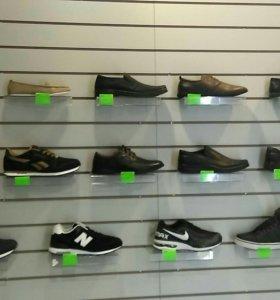 Отдел с обувью.
