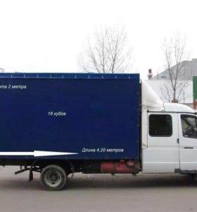ГАЗель 5 мест / грузчики