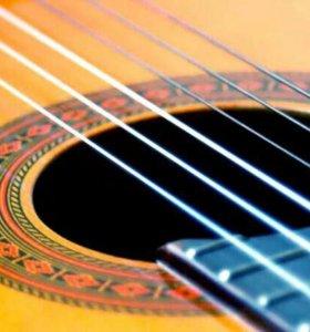 Струны и аксессуары для музыкальных инструментов