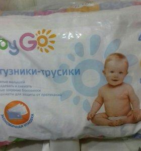 Подгузники-трусики BabyGo