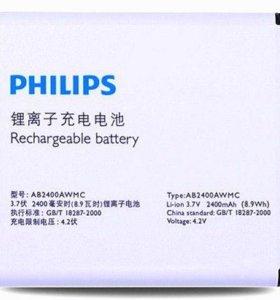Аккумуляторная батарея для Philips D833/W6500