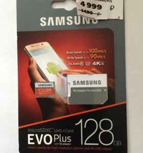 Карта памяти Samsung micro SD EVO Plus 128Gb
