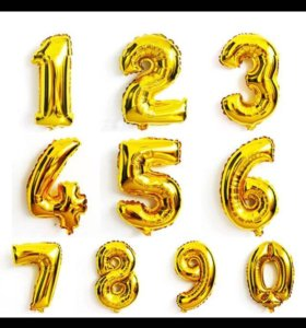 Цифра 1 (надувная)новая огромная