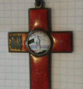 Крест сестер милосердия