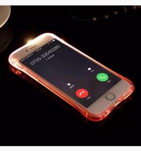 Новый Светящийся бампер на айфон 7 плюс,цвет белый