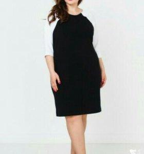 Платье, новое. Размер 62 (в размер).