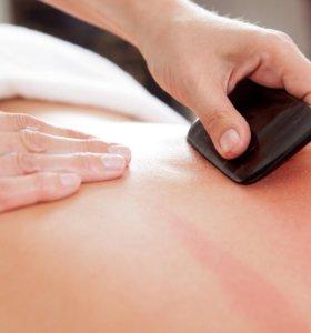 Китайский оздоровительный массаж