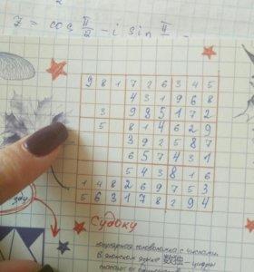 Репетитор по математике(5-11класс)