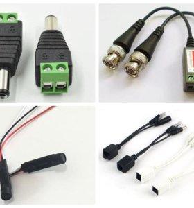 Для видеонаблюдения (адаптеры, кабель квк и др)