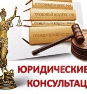 Юрист в Боровске