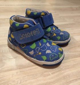 Ботинки Котофей из нат.кожи