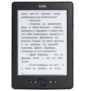 Amazon Kindle 4/5 в отличном состоянии