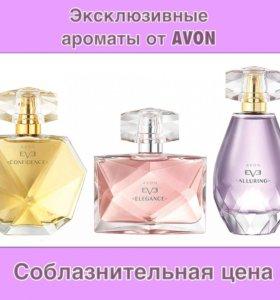 Новые оригинальные ароматы от AVON
