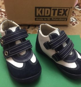 Ботинки НОВЫЕ kidtex для мальчика