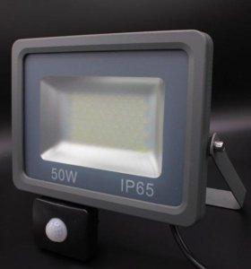 Светодиодные прожекторы 50 Вт с датчиком движения