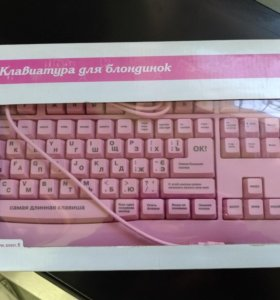 Клавиатура Sven для блондинок